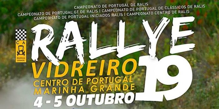 Rali Vidreiro - Centro de Portugal