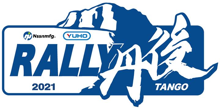 Rally Tango