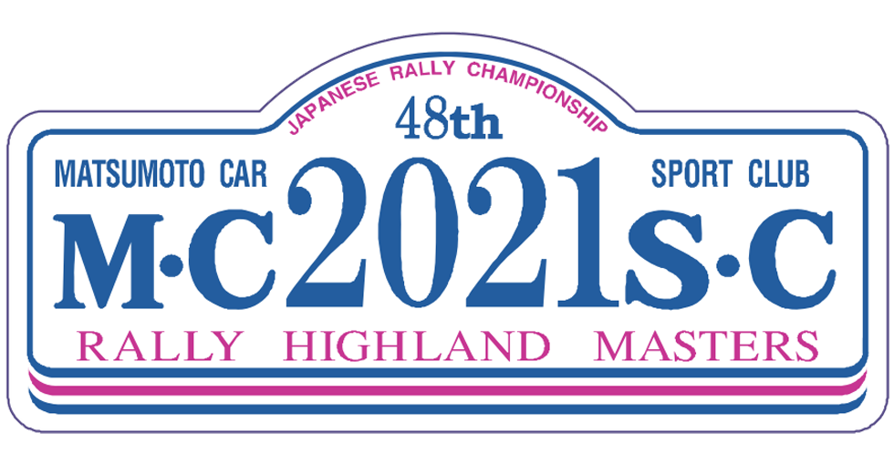 MCSC Highland Masters